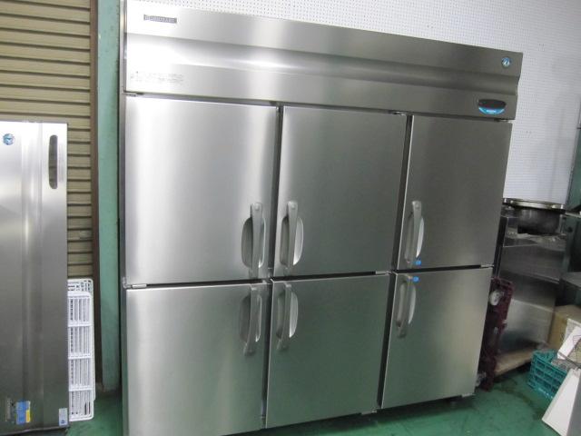 ホシザキ 冷凍冷蔵庫