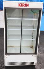 厨房機器・事務用機器の最高額買取り保証